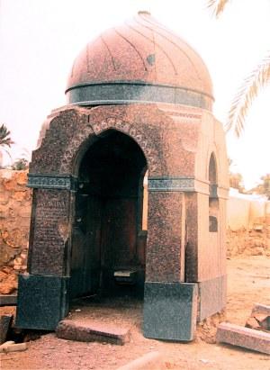 Assan Dina, sa tombe